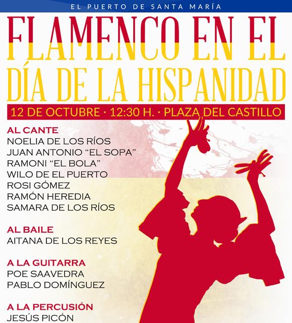 Flamenco en el Día de la Hispanidad